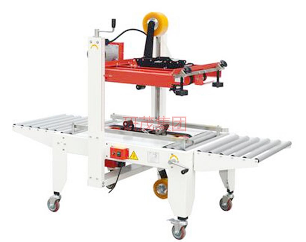 半自动上下驱动型手动折盖封箱机 SHXK-FB500