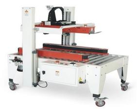 全自动型手动折盖封箱机 SHXK-FE500