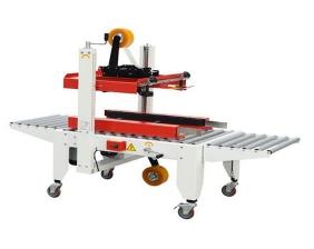 半自动左右驱动型手动折盖封箱机SHXK-FA500