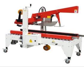低速型自动折盖封箱机 SHXK-FC500