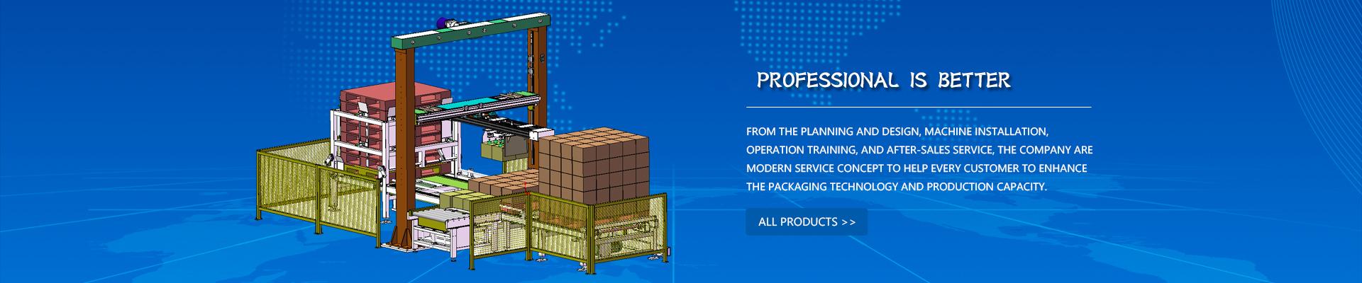 Packing machine manufacturers